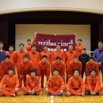 【敬和スポーツ】第73回全日本総合バドミントン選手権大会に本学学生5名が出場します