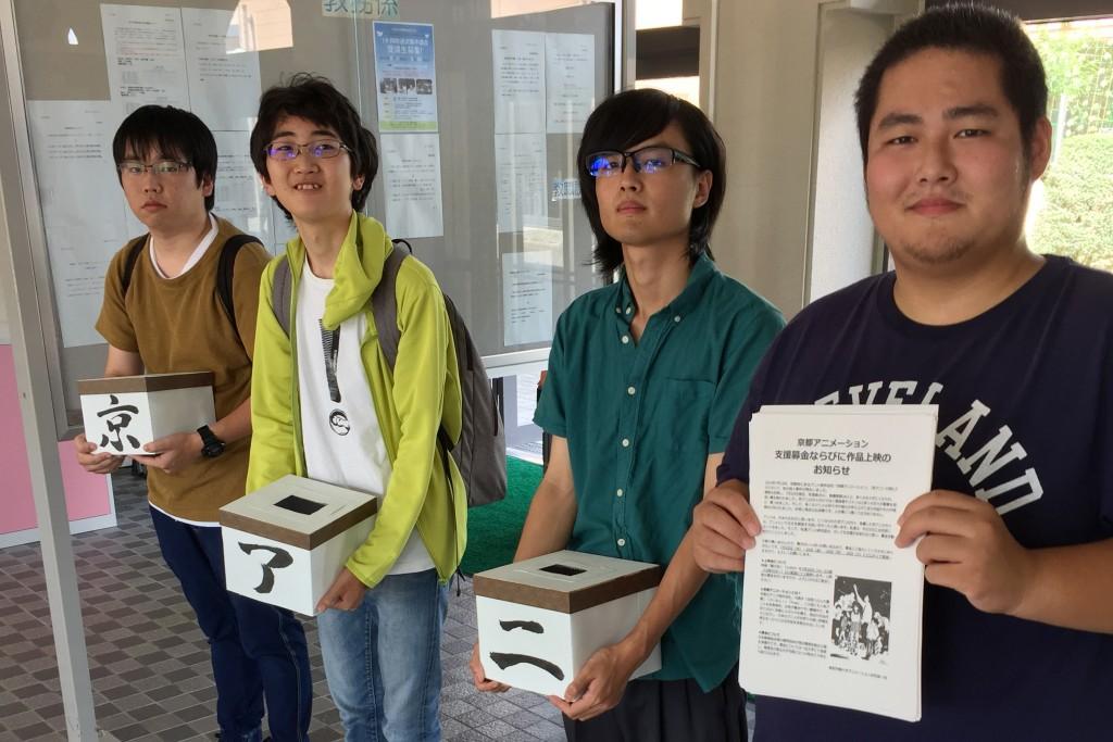 京都アニメーションさまへの募金をお願いする部員たち