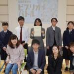 敬和学園大学主催で、全国高校ビブリオバトル新潟県大会を開催しました