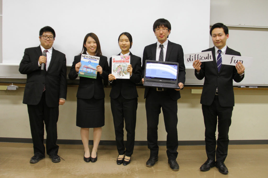 20200114教職課程反省会3