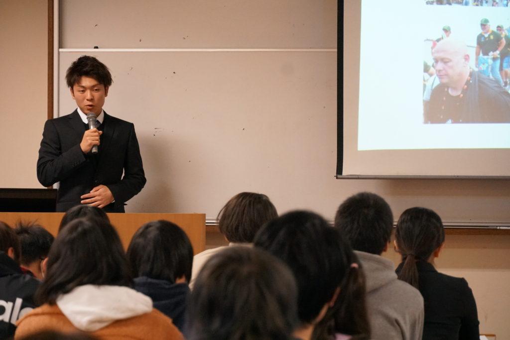 「ラグビーワールドカップ2019日本大会でボランティア」鈴木達也さん