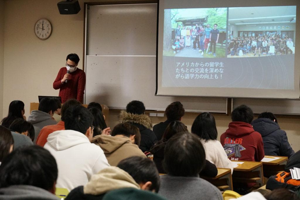 「英語の勉強法と大学での成長」野上悠太郞さん