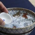 日本酒文化啓発講座「大人の嗜み「日本酒」を始めよう。」のご案内(2月22日)