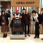 【ゼミ】地域コンテンツについて、熊本での現地視察を行いました(松本)