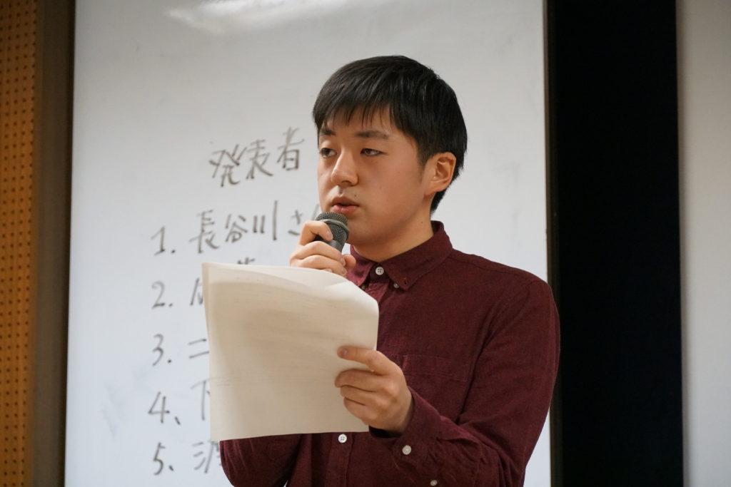 長谷川能活さん「英語学習者の人称代名詞割り当てにおける文脈的ストラテジー」