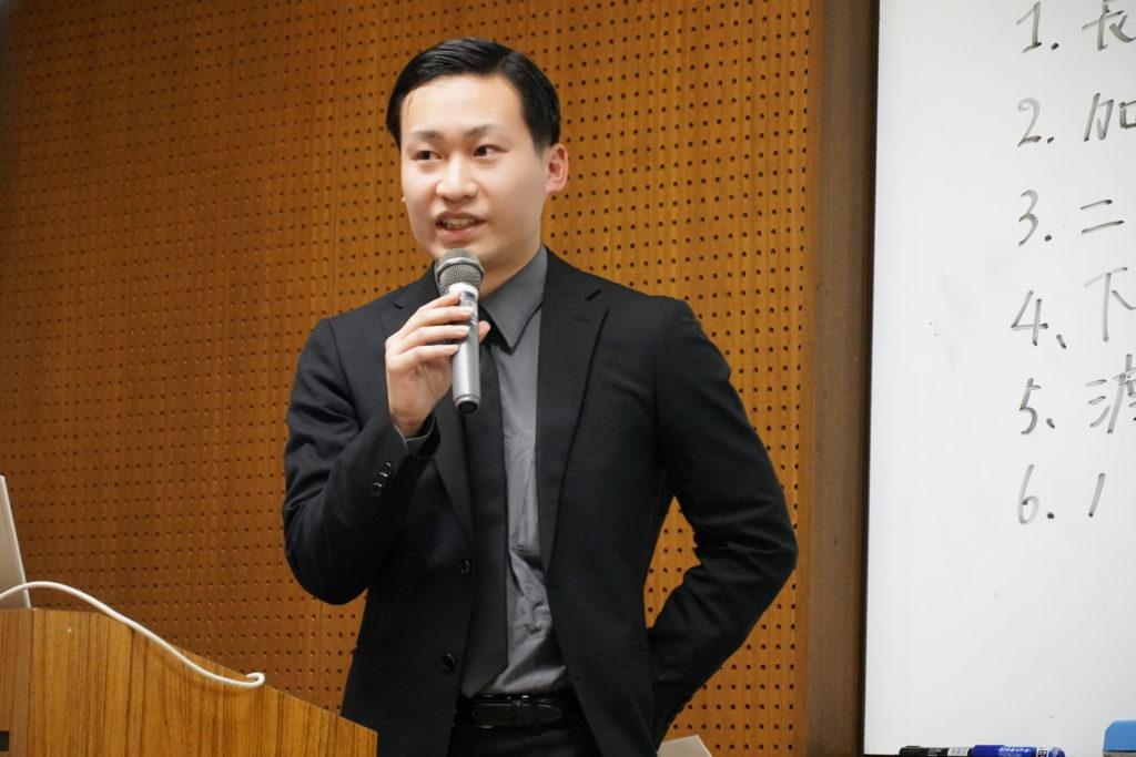渡邉司さん「立場が同じメンバーで構成されたグループによる集団活動のリーダーシップと野外活動の特異性」