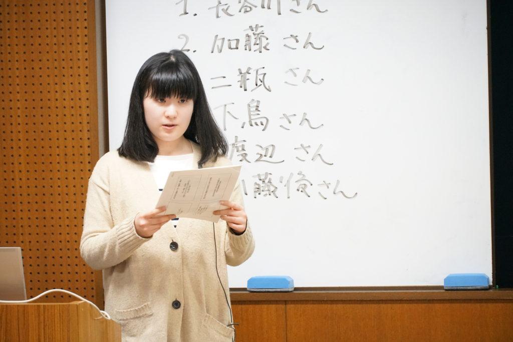 加藤真理さん「女子の進路選択にみられる母・父・先生の影響 ―女子学生のインタビューから―」