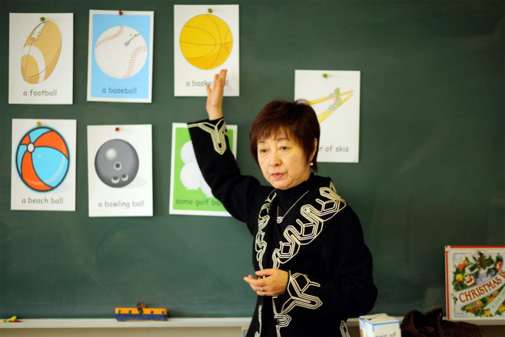 さまざまな知能に働きかける多様な道具を使った授業(外山節子先生)