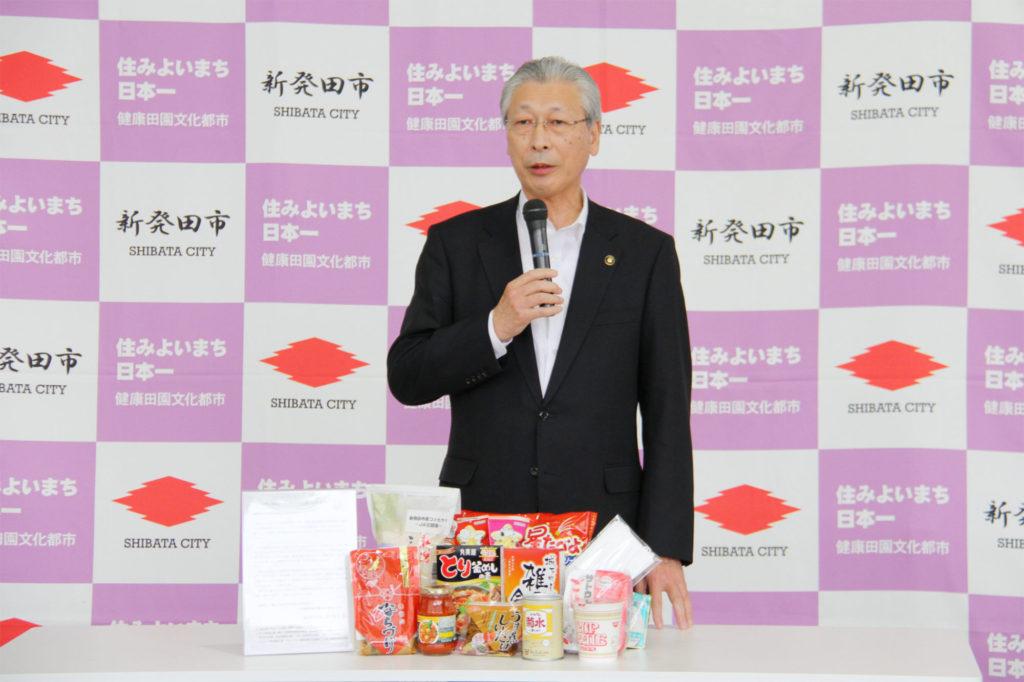 二階堂新発田市長から、今回の学生支援について説明がありました