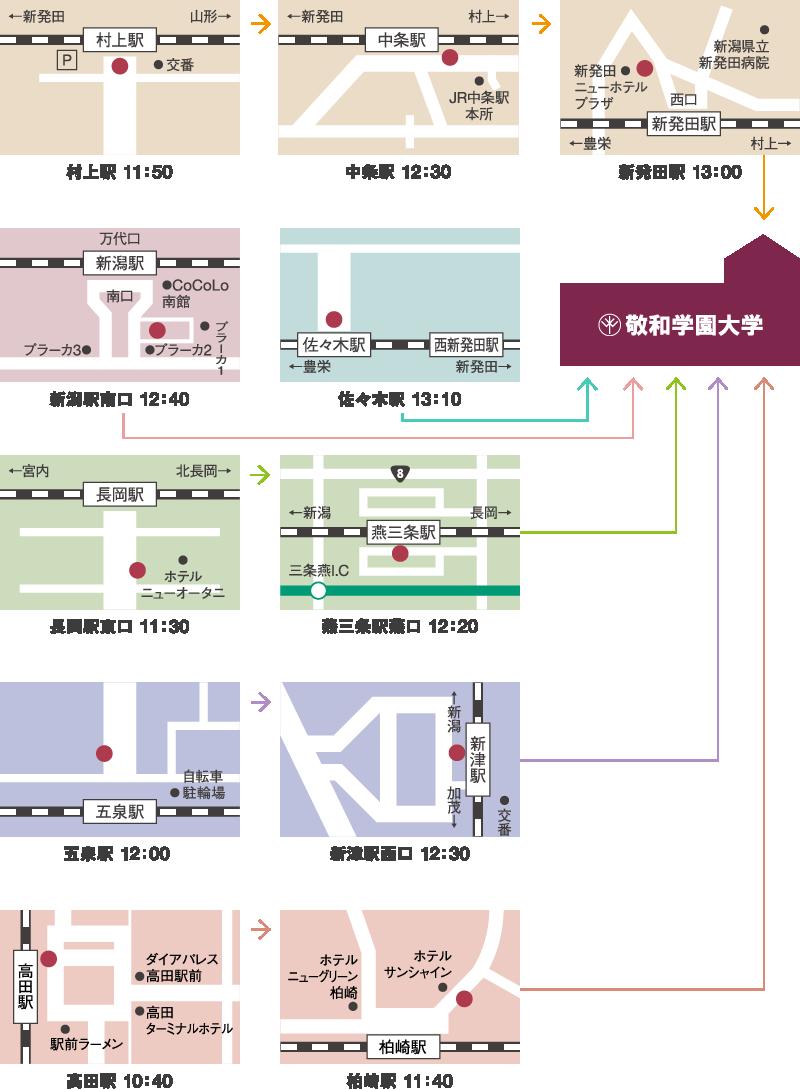 オープンキャンパス専用無料送迎バス 案内図