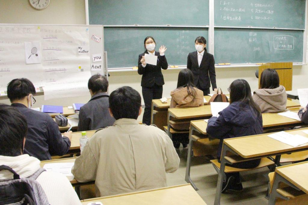 2020.12.11学長ブログ