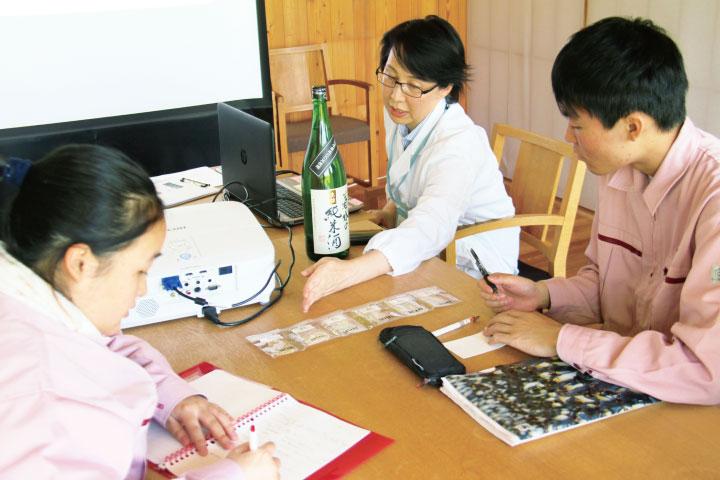 菊水酒育セミナー