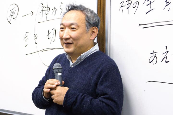下田尾治郎