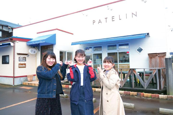 大竹屋パトラン
