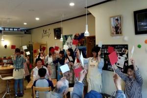 まちカフェ・りんくで「認知症カフェ しゃんしゃん」を開催します(8月20日)