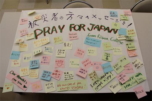 震災ボランティアチーム「Keiwa HOPE」を結成