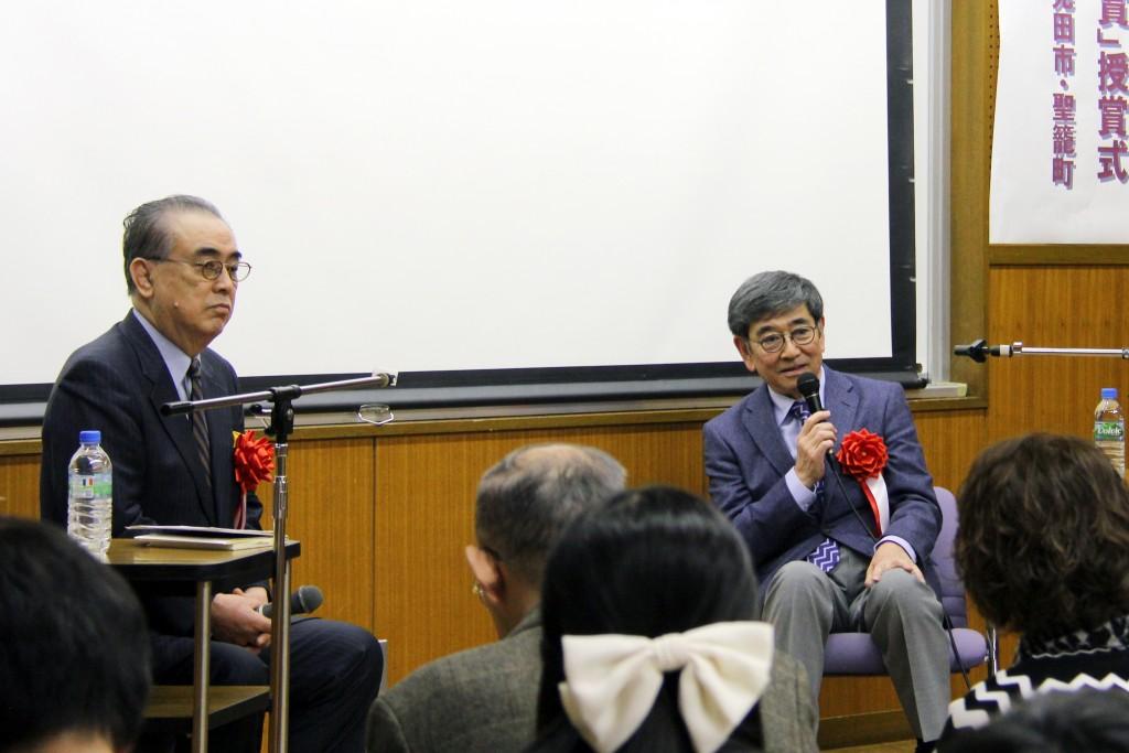 敬和学園大学の育成する人物像