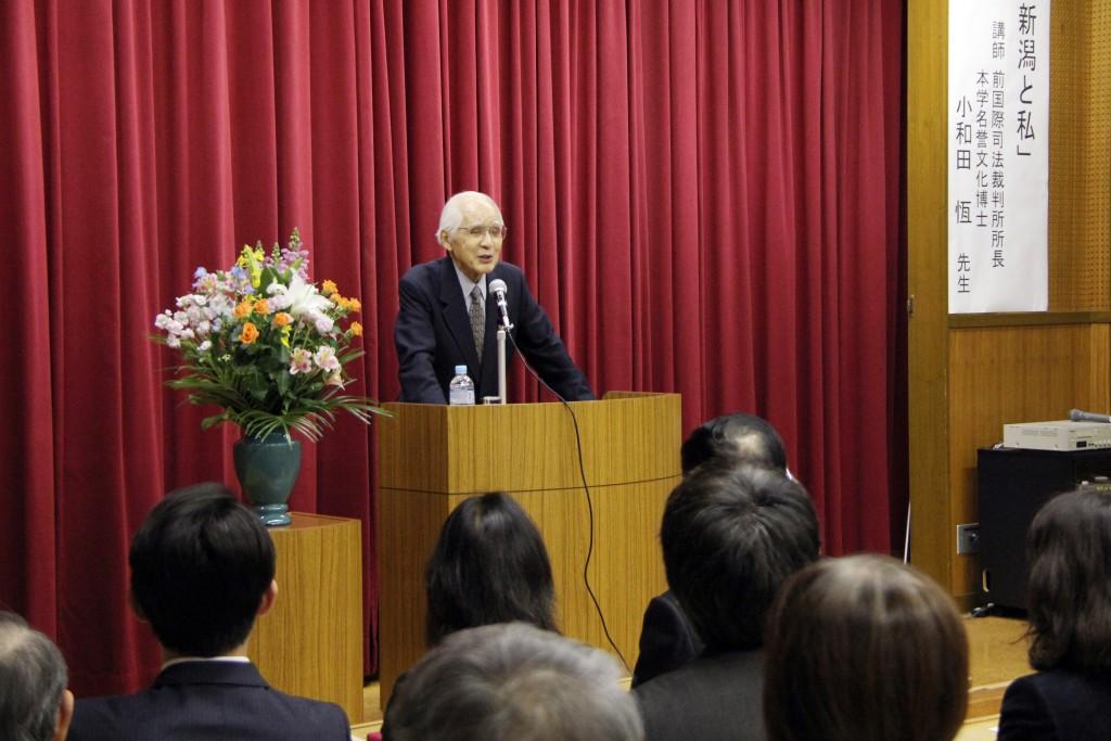小和田恆先生をお迎えして