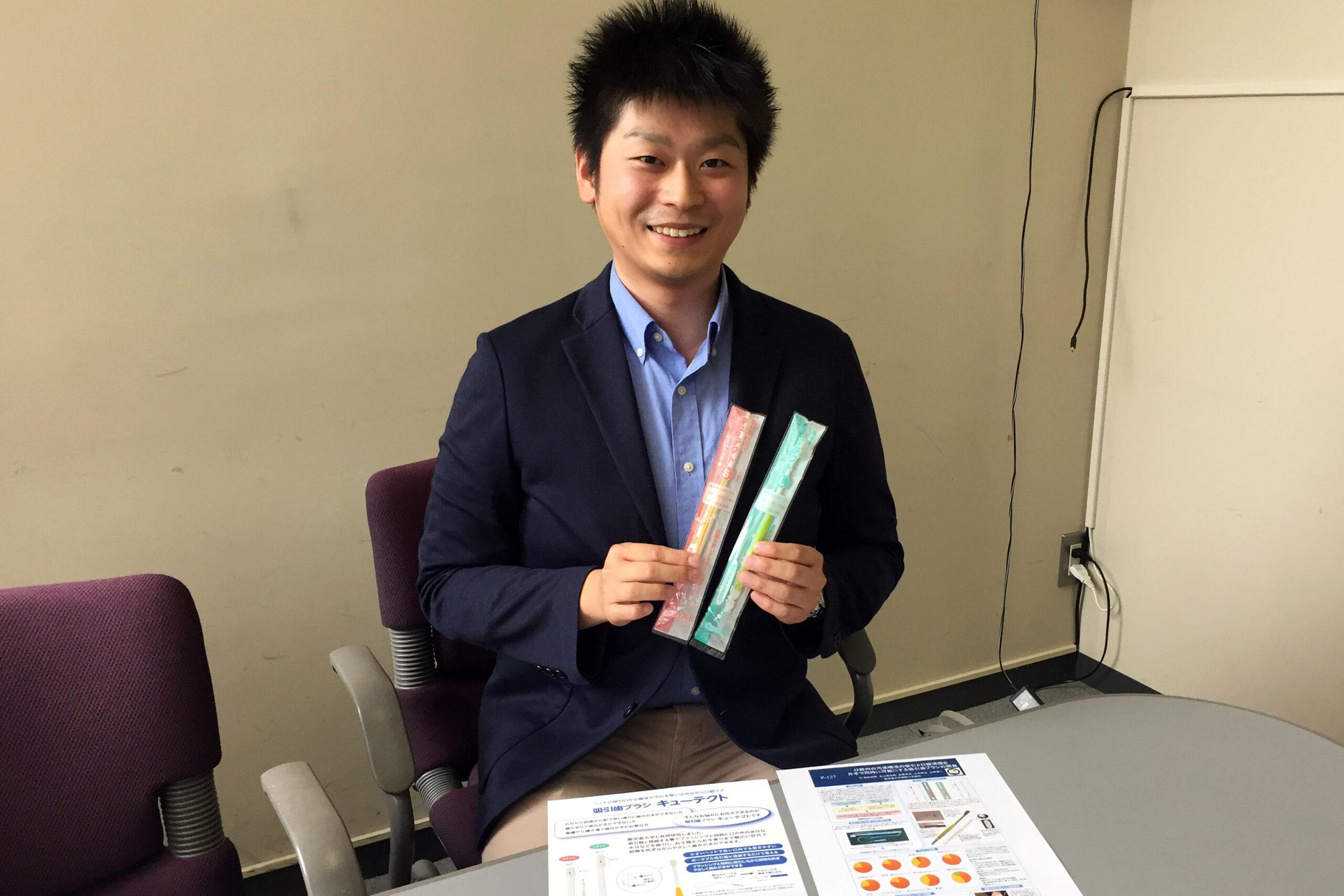 【卒業生リレー・エッセイ43】~障がい者のための吸引歯ブラシを開発した小池航さん~