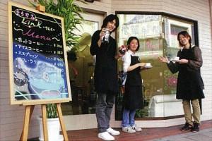 【チャレンジ学生26】まちカフェ ~Link~