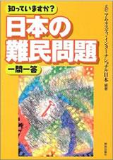 敬和学園大学 図書館だより(2007年8月号)