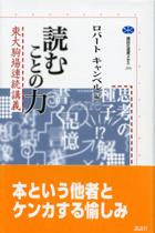 敬和学園大学 図書館だより(2010年8月号)