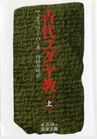 敬和学園大学 図書館だより(2011年3月号)