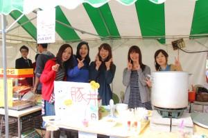 敬和祭を開催、ゲストはお笑い芸人の地球!(10月25日、26日)