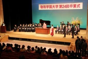 第25回卒業式のご案内(3月22日)