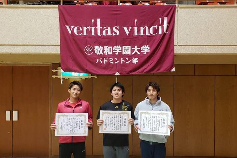 【敬和スポーツ】第25回北信越学生バドミントン新人選手権大会にて、男子シングルス優勝しました