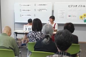 【チャレンジ学生57】本の面白さを伝える活動