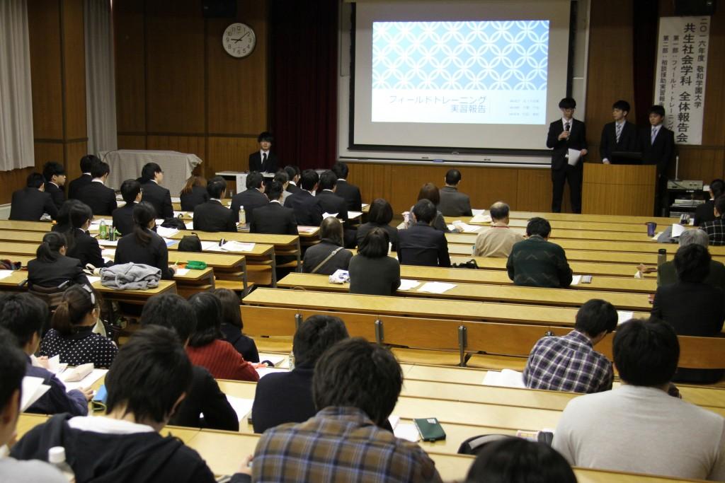共生社会学科「フィールド・トレーニング、相談援助実習報告会」を開催しました