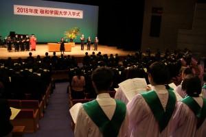 2019年度入学式のご案内(4月4日)