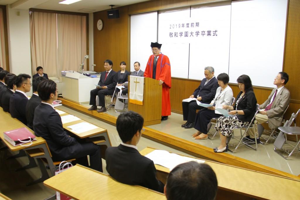 2019年度前期卒業式式辞