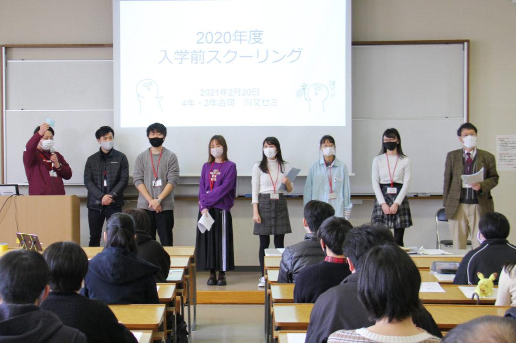 福島原発事故から10年