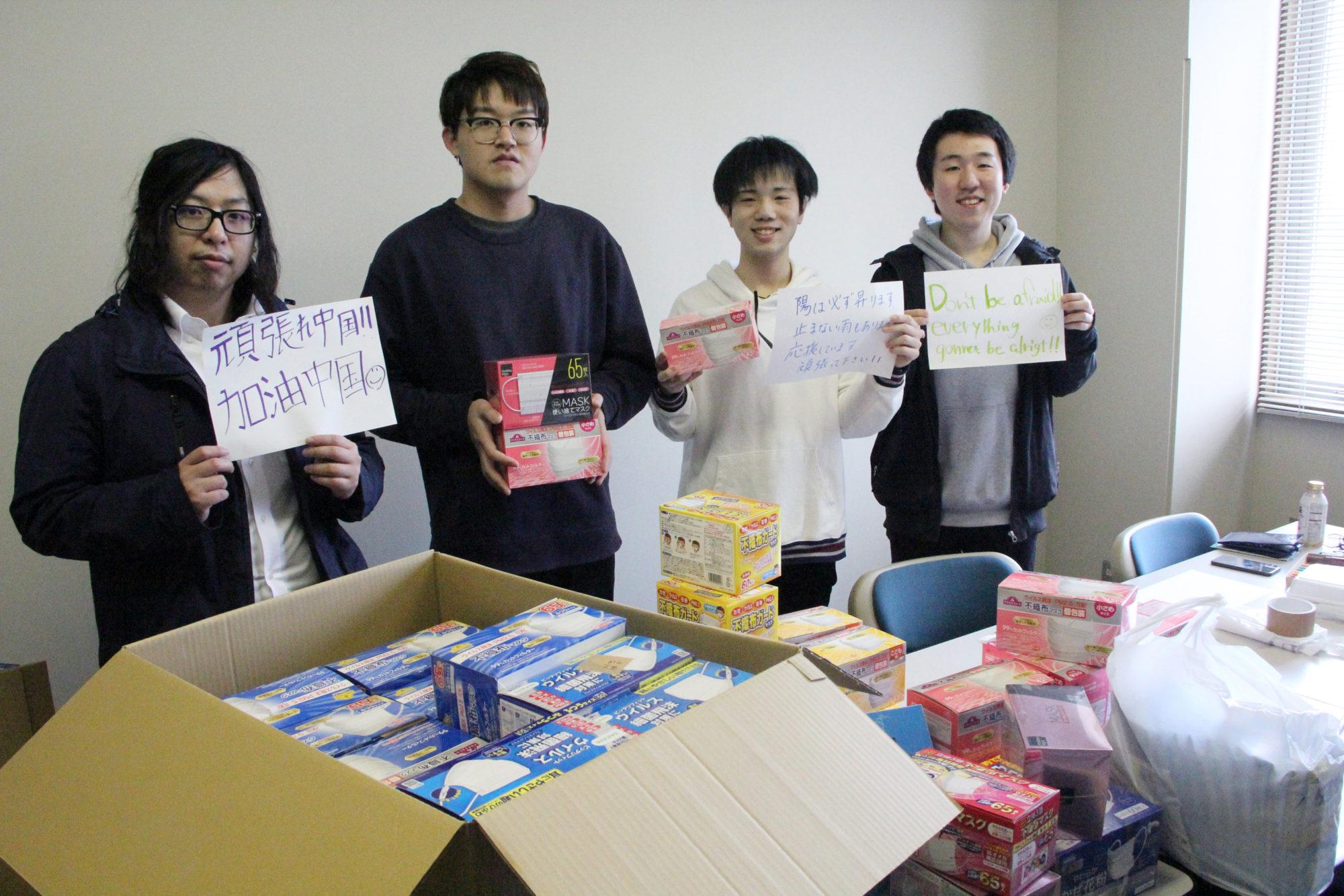 加油武漢!(がんばれ、武漢!)学生たちが中国に支援物資を送りました