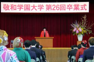2020年度卒業式のご案内(3月26日)