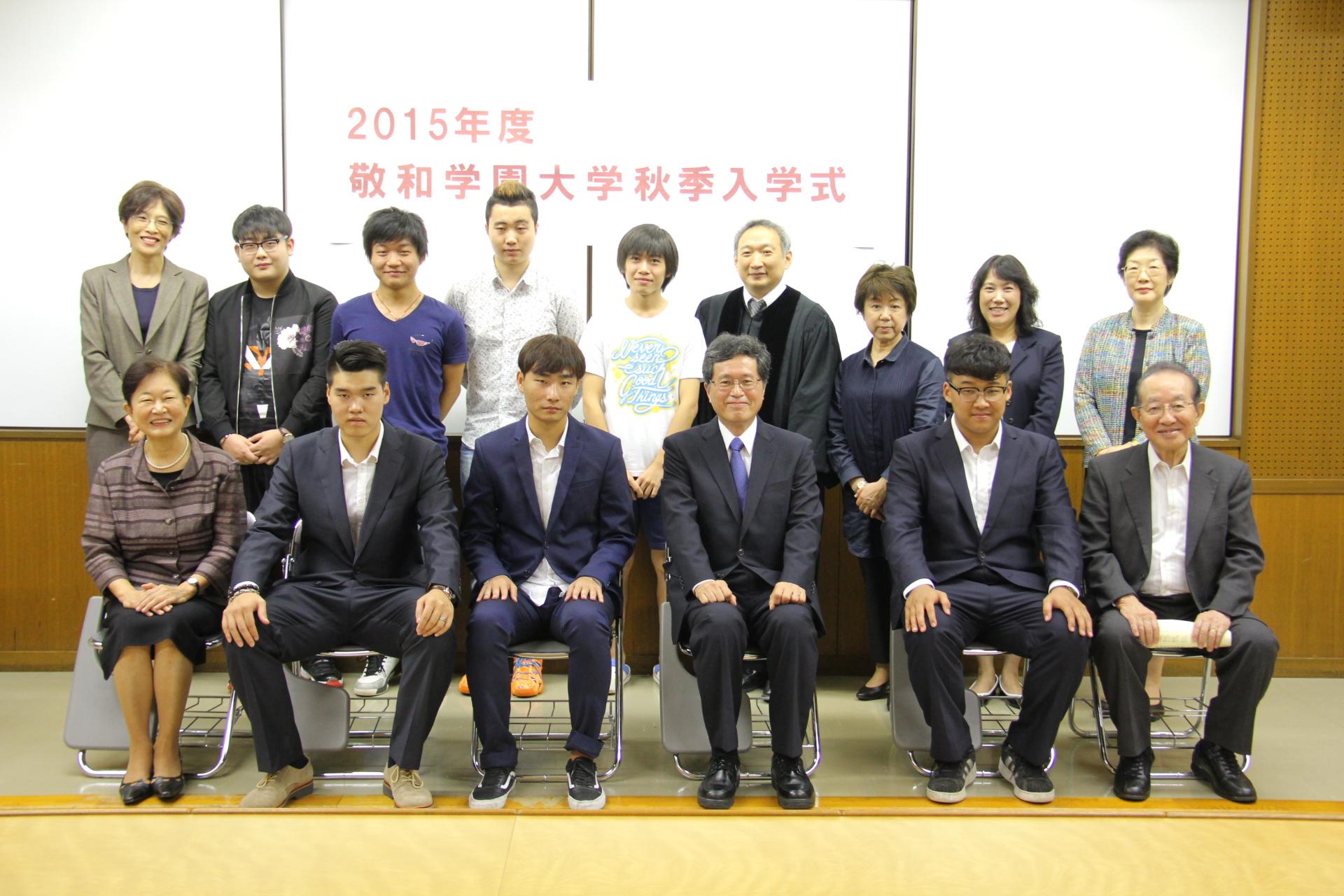 南京からの留学生を迎えての秋季入学式