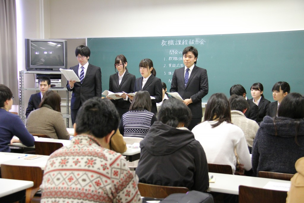 教職報告会、エフエムしばた収録、博士論文審査がありました