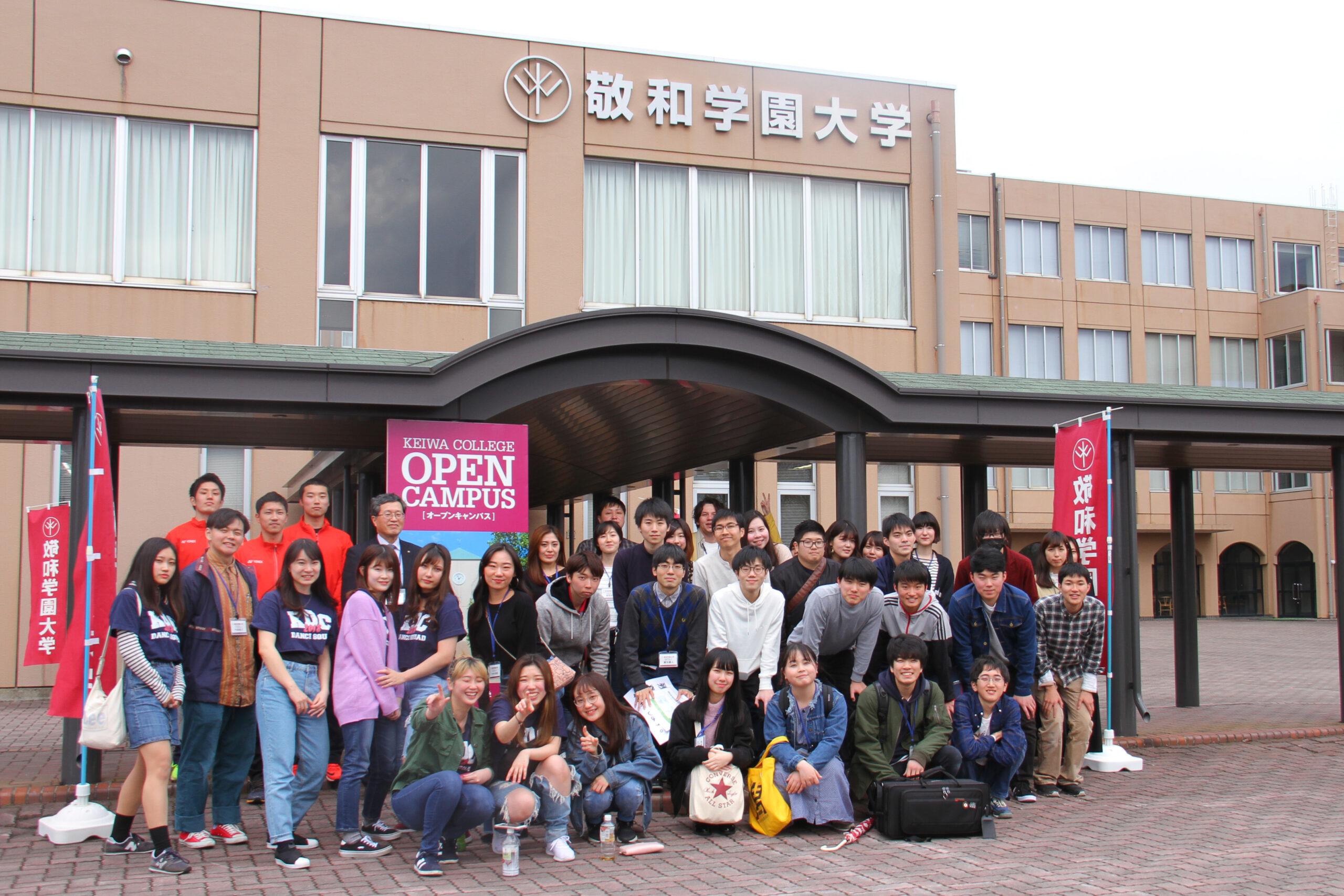 今年最初のオープンキャンパスを開催しました