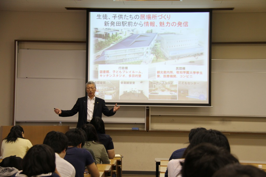 地元地域について学ぶ「地域学」、履修学生による発表会を開催しました