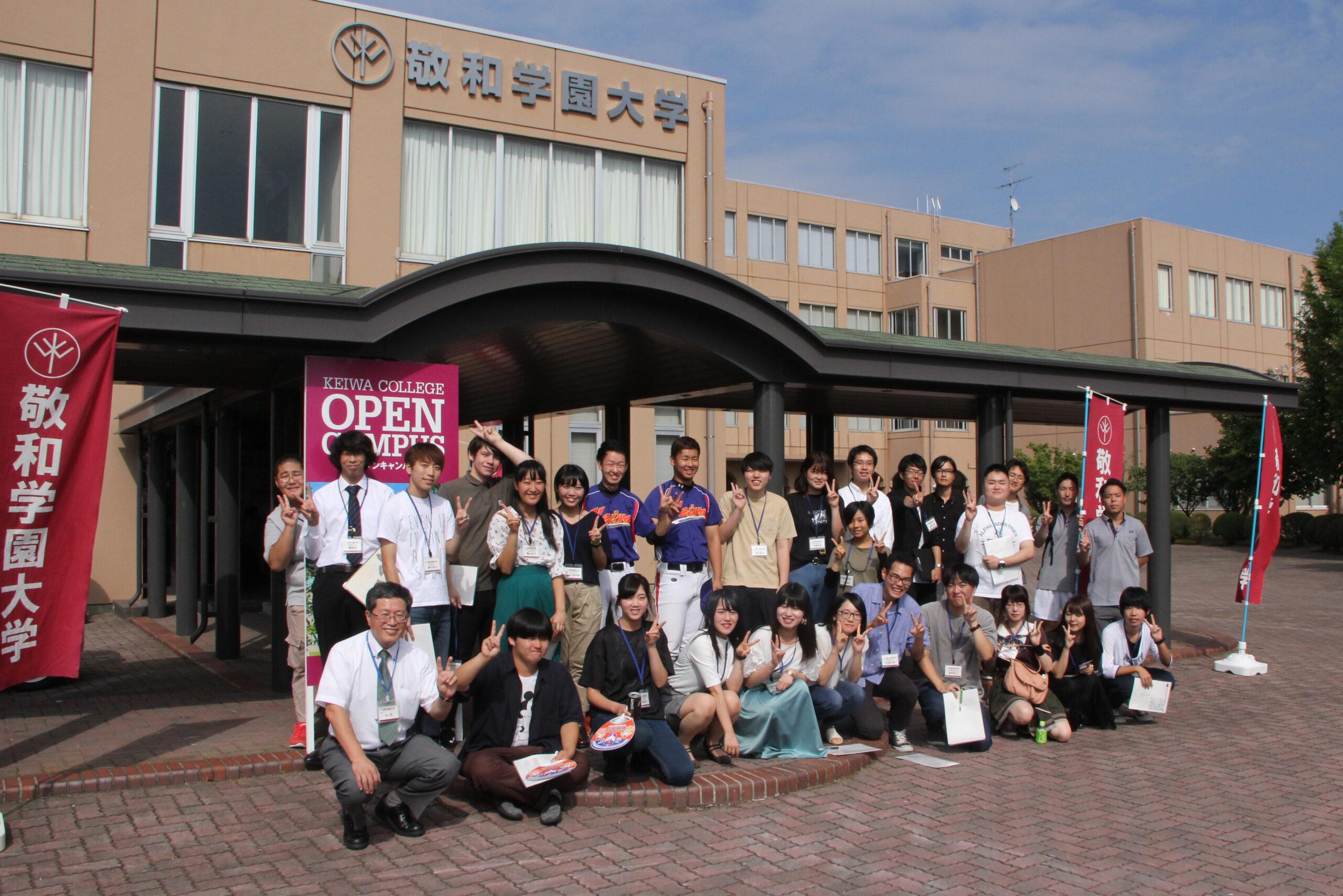 第4回オープンキャンパス(8月)を開催しました