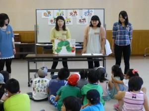 キッズカレッジ「キッズ英語教室 英語で遊ぼう!」のご案内(7月11日、8月23日)
