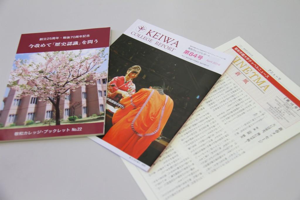 春のご報告『カレッジレポート』『ブックレット』「プニューマ」