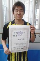 【敬和スポーツ】バドミントン部武下さん 全日本ランキングサーキット大会2連覇