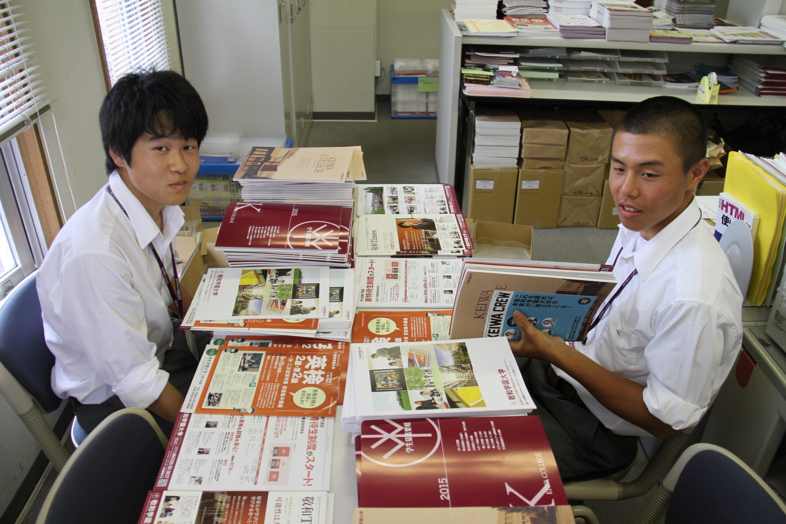 高校生がインターンシップで職場体験にきてくれました