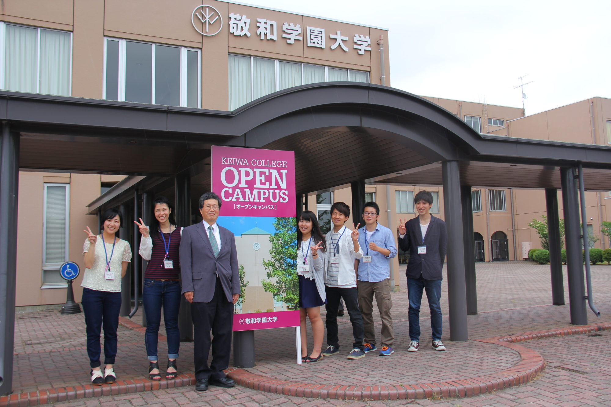 今年度最初のオープンキャンパスを開催しました