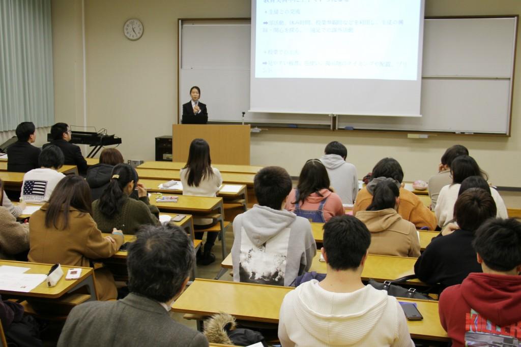 4年間の学びを伝える「教職課程反省会」を開催しました