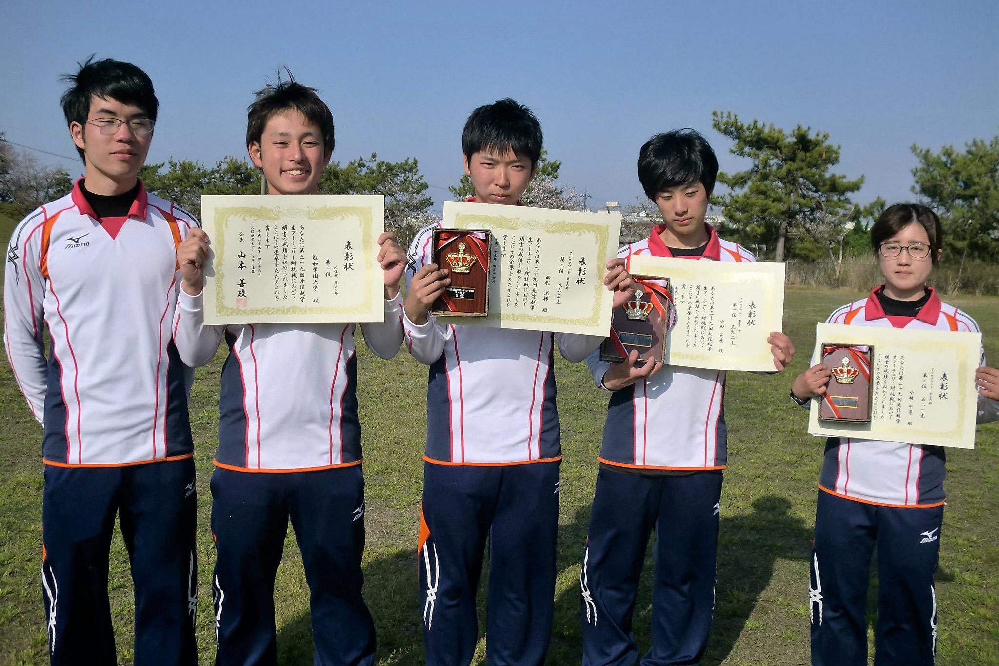 【敬和スポーツ】敬和学園大学の学生が北信越学生アーチェリー対抗戦で優勝!
