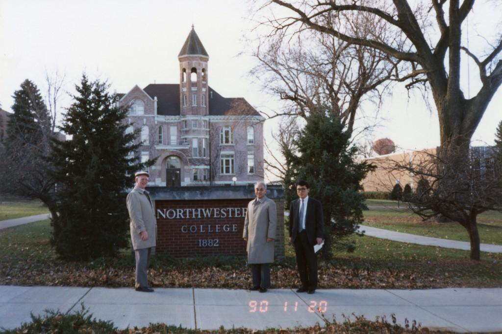 姉妹都市・大学のオレンジ市・ノースウェスタン大学の訪問団来訪